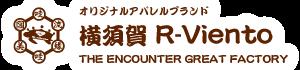 オリジナルブランドでアパレル制作し、セレクトショップも展開!横須賀 R-Viento(アールビエント)