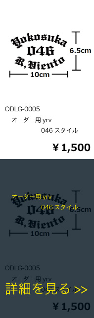 ODLG-0005